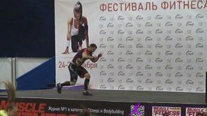 128. Фатыхов Павел - Total Functional