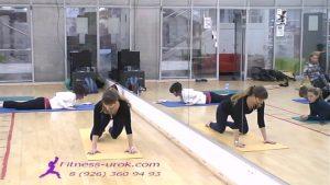 714. А. Кибзий - Интеграция функционального тренинга и Пилатес