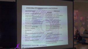 799. Юля Давыдова - Ведение INSTAGRAM. Инструмент продвижения себя (лекция)
