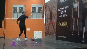 16. Е.Куманин - Step Combo