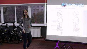 912. Юлия Безносова - Мышечные цепи Бюске в тренировке