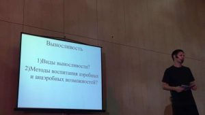 17. Р. Панов - FUNCTIONAL PROGRESSION RFF2019